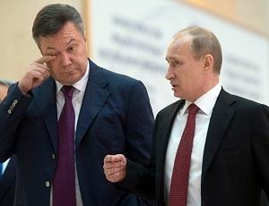 Путин, выйдя после долгого разговора с Януковичем, сказал: