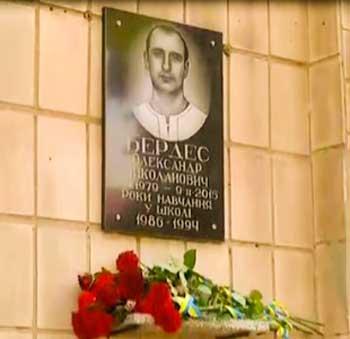 У Жашківській школі відкрили меморіальну дошку на честь героя АТО