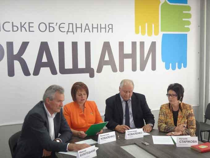 На Черкащині партії-аутсайдери підписали відкрите звернення