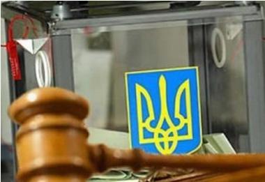 Завершено та направлено до суду справу організатора підкупу виборців
