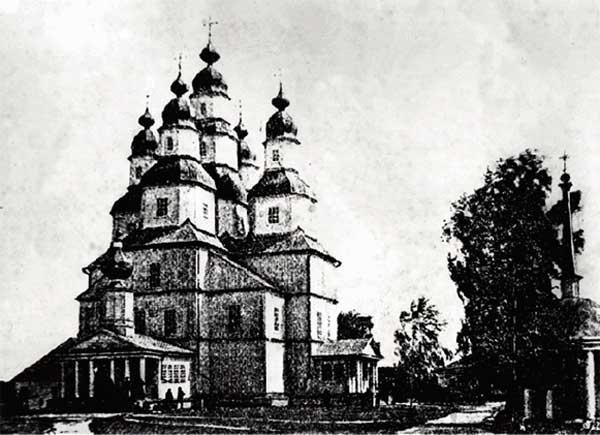 Забута святиня Чигиринського краю. Острівна Миколаївська обитель на Тясмині