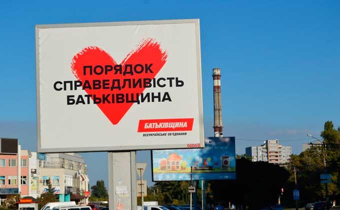 По Черкащині ОПОРА масово фіксує агітацію без вихідних даних