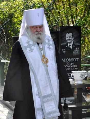 Владика Софроній освятив пам'ятник мужньому патріоту і воїну генерал-майору І.Ф. Момоту