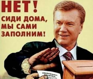 """На Черкащині за """"гарною"""" традицією """"мутні"""" вибори. В Каневі почались фальшування виборчої документації?"""