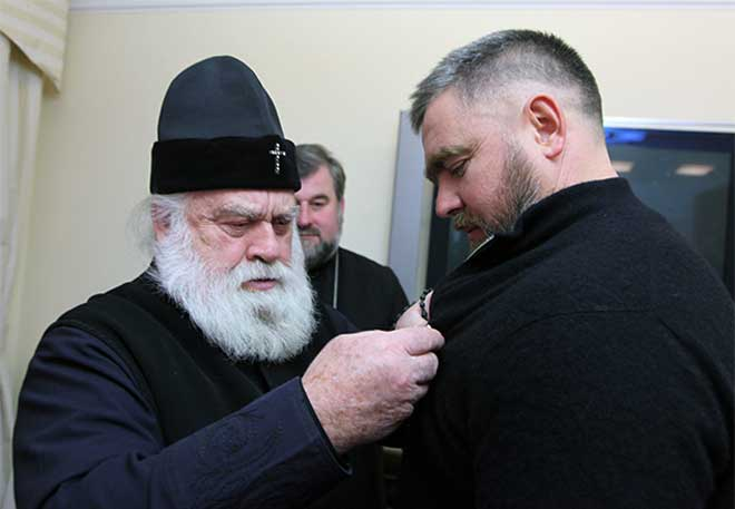 Уродженець Городищини отримав високу церковну нагороду за благодійництво