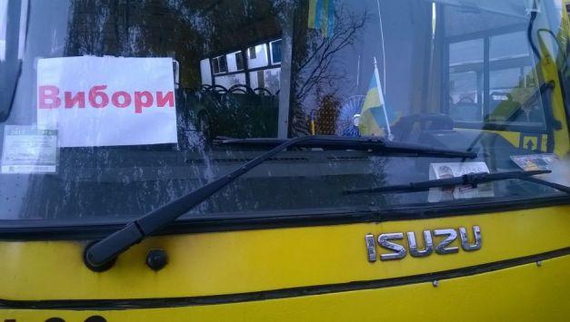 У Смілі, як і в Черкасах, помітили підвезення виборців
