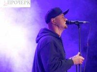 Бумбокс в Черкасах презентував нову пісню