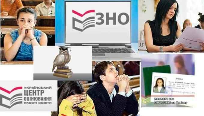 Дві школи Черкаського району – у топ-20 найуспішніших сільських шкіл Черкащини за результатами ЗНО