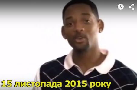 Леонардо да Капріо запрошує черкащан прийти на вибори 15 листопада (відео)