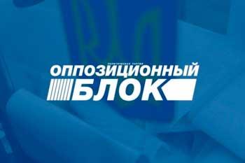 """""""Опозиційний блок"""" знову оскаржуватиме результати перерахунку до обласної ради"""