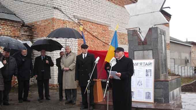 На Корсунщині вшанували пам'ять жертв одного з найбільших в історії злочинів проти людяності