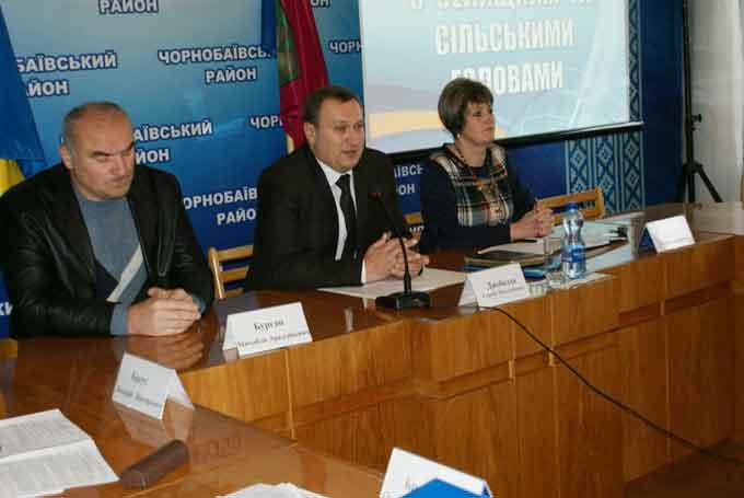 На Чорнобаївщині провели семінар з селищним та сільськими головами