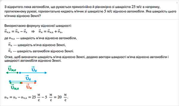 Яндекс навчає черкаських школярів вирішувати завдання ЗНО
