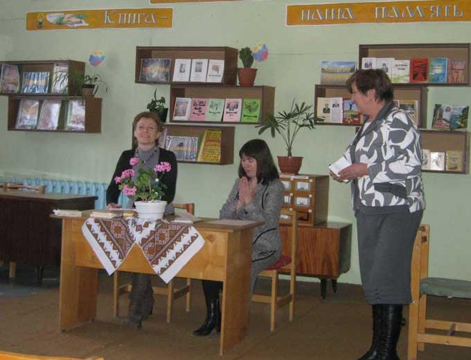 У Кам'янці поетеси презентували свої нові книжки