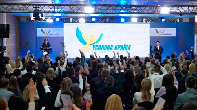 Александр Клименко возглавил партию