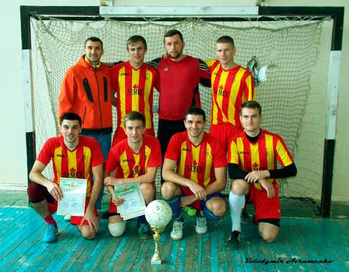 Фінал кубку Чорнобаївського району з міні-футболу