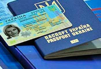 Міграційна служба Черкащини видаватиме нові паспорти