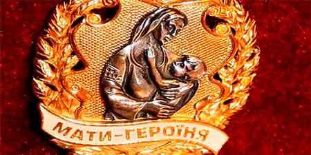 Дві жительки Тальнівського району отримали почесне звання «Мати-героїня»
