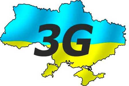 Черкаси в трійці областей без 3G