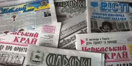 На Черкащині вже є редакції, що бажають роздержавлюватись