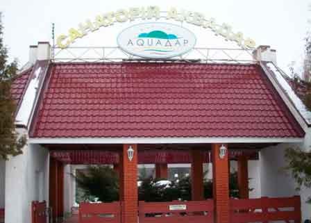 «День відкритих дверей» відбувся на ТОВ «Аквадар Резорт»