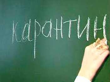 У черкаських школах призупиняється навчальний процес