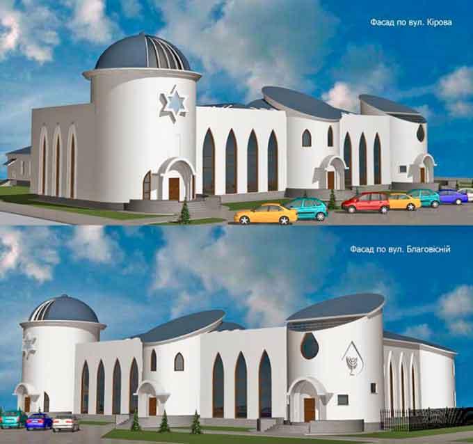 В центрі Черкас збудують величну синагогу? (фото)