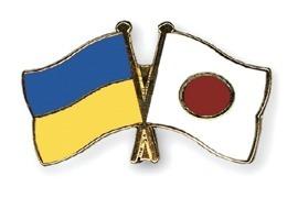 Японці допоможуть Катеринопільському району в рамках програми Кусаноне