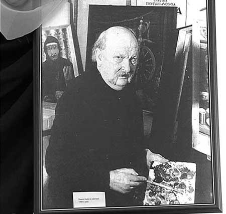 Нарбут Данило Георгійович