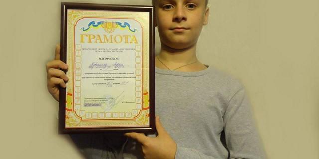 Найвлучнішим у Черкасах став п'ятикласник