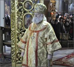 Митрополит Софроній отримав нагороду
