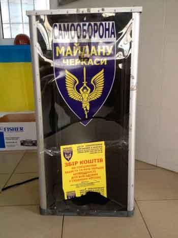 У черкаських волонтерів вкрали зібрані для АТОвців гроші