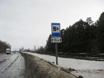 На дорогах Черкащини з'явився новий дорожній знак