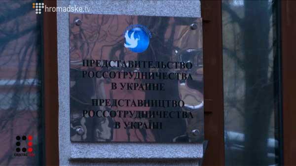 Валентина Самар, Центр журналістських розслідувань