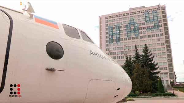 інформаційний центр іншого фонду МЗС Росії – імені Горчакова, що діяв у Інституті міжнародних відносин національної авіаційної академії