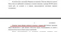 У Росії суд дозволив розплатитися за борги молитвами