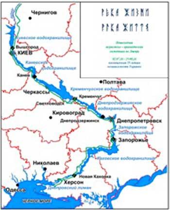 До 25-тої річниці Незалежності України усіх туристів-любителів запрошують долучитися до пішохідної експедиції «Ріка життя» вздовж Дніпра. Орієнтовна протяжність маршруту – 1100 кілометрів. Ця туристична акція розпочнеться 2 липня у Міжнародний день Дніпра, триватиме 55 днів та має завершитися 25 серпня.