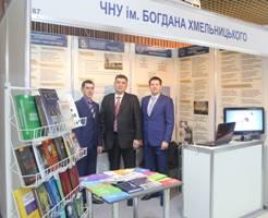 Черкаський національний університет здобув гран-прі у номінації «Лідер міжнародної діяльності»