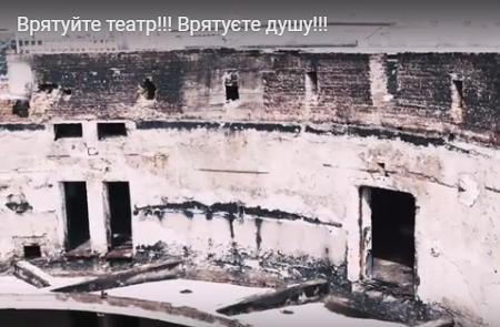 Черкаський музикант записав відео-крик про згорілий театр і байдужість чиновників