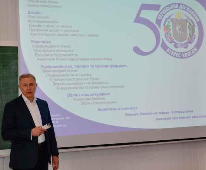 Олег Куклін: «Новації вступної кампанії-2016 – створення можливостей і для працевлаштування випускників, і для розвитку економіки регіону».