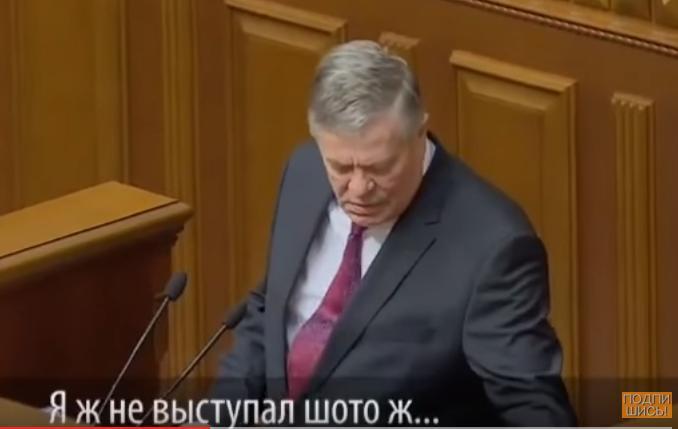 """Нардеп-черкащанин від """"Опоблоку"""" розпочав свій перший виступ із матюків (відео)"""