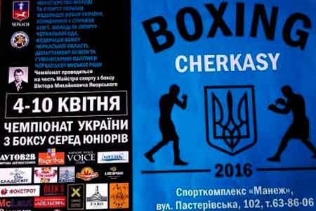 Сьогодні у Черкасах – відкриття чемпіонату України з боксу