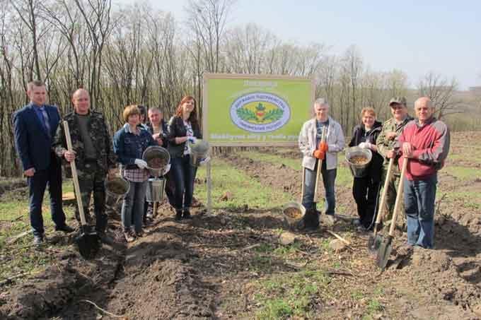 На Лисянщині садили ліс для нащадків