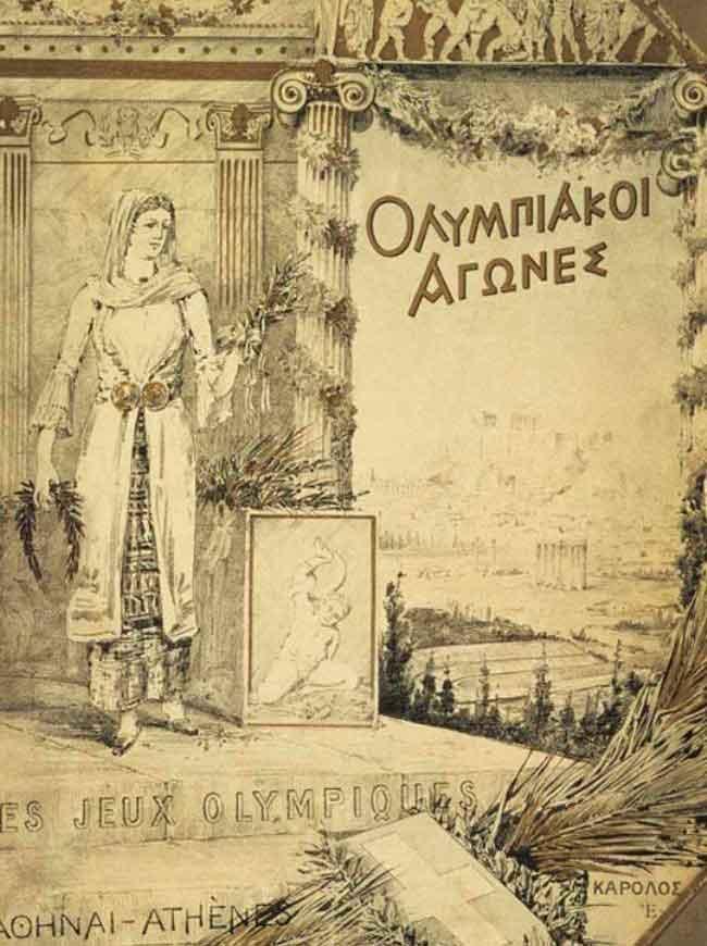 Микола Ріттер із Золотоноші – єдиний українець на першій Олімпіаді 1896 року