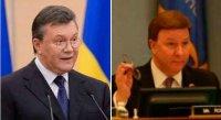 Конгресмен США схожий на українського президента-втікача