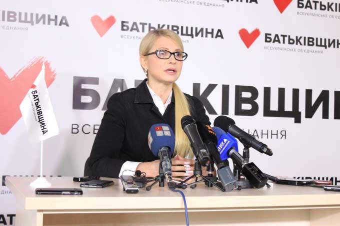 Юлія Тимошенко у Черкасах розповіла, що думає про Анатолія Бондаренка та створила «Клую мерів» (відео)