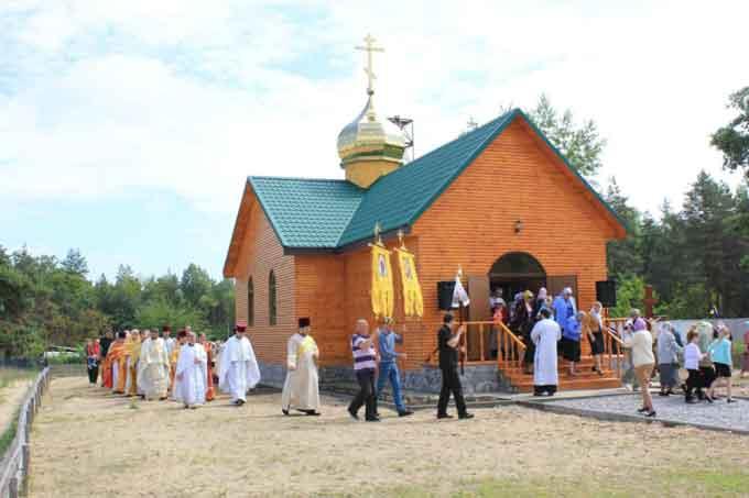 У Чигирині освячено новозбудований Миколаївський храм