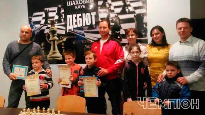 У Черкасах провели командний шаховий турнір
