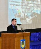 Міжнародна конференція щодо застосування інформаційних технології відбулась на Черкащині