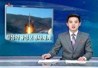 Північна Корея висадила космонавта на ... Сонце